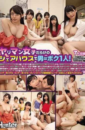 HUNTA-670 I'm One Guy At A Share House Full Of Spear Girls! When You Move To A Share House In The City The Surrounding Area Is Full Of Women And It s Super Exciting! Moreover Everyone Is Spearman! …