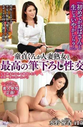 "CHERD-70 ""Isn't Your First Time Aunt And Raw""Virgin-kun Is The Best Married Woman With A Married Woman Yuka Mizuno"
