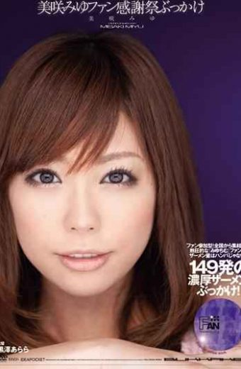 IPTD-667 Fan Thanksgiving Bukkake Miyu Misaki