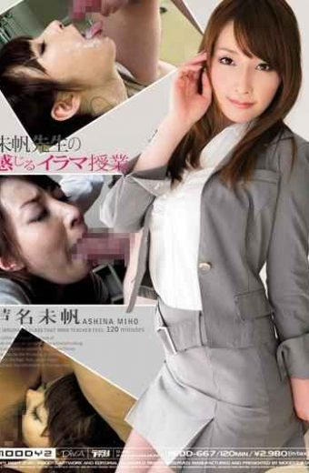 MIDD-667 Miho Miho Ashina Tuition Teacher Feel Irama