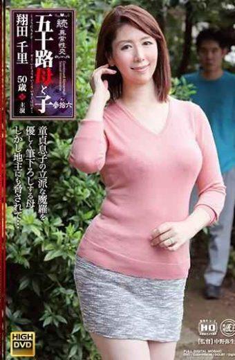 NMO-46 Continuous  Abnormal Sexual Intercourse Mother And Child Chonnoku Rikuro Shojuta Chisato