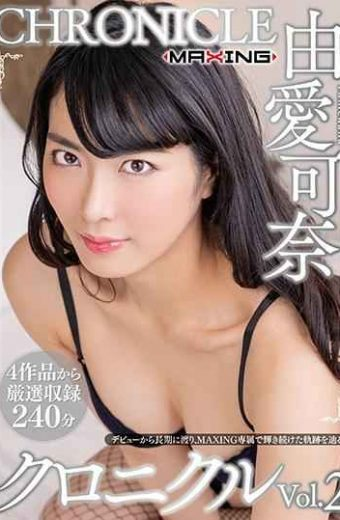 MXSPS-624 Kana Yuuna Chronicle Vol.2