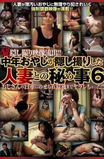 DIPO-073 Secret Hidden Video Outflow! ! A Secret Story With A Married Woman That A Middle-aged Father Took A Secret 6 !