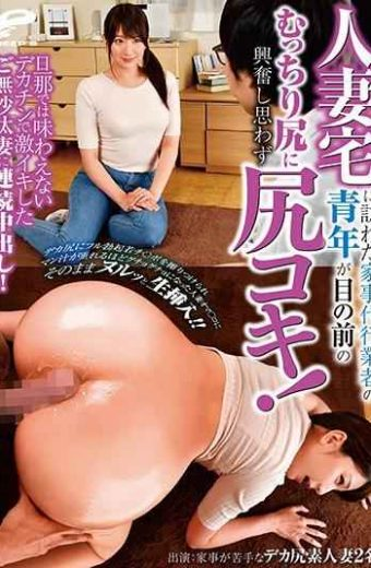 DVDMS-461 A Young Man Of A Housekeeping Agent Who Visited A Married Woman's House Was Excited About The Tight Buttocks In Front Of Her And Unexpectedly Buttjob! Full Erection Young  Port Is Rubbed Into The Big Butt And The Man Juice Dripped So That The Man Juice Drips And Inserted Straight Into The Raw Wife! ! Continuous Vaginal Cum Shot To The Unbearable Wife Who Was Excited By The Big Cock That Can Not Be Tasted By Her Husband!