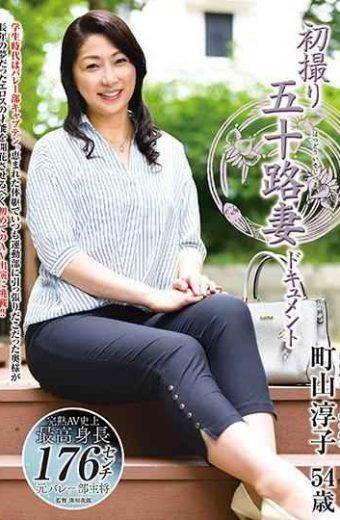 JRZD-918 First Shooting Age Fifty Wife Document Reiko Machiyama