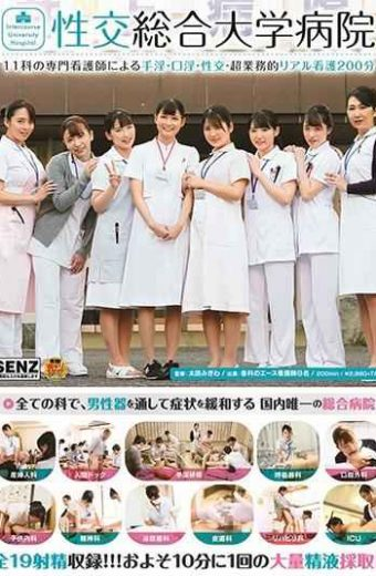 SDDE-600 Intercourse University Hospital Handjob Kuchino Sexual Intercourse By 11 Specialized Nurses-Super Business Real Nursing 200 Minutes