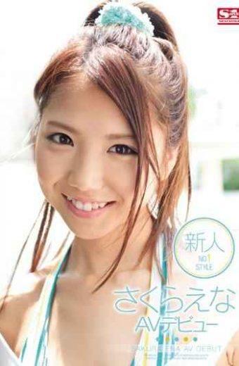 SNIS-029 AV Debut Na Example Rookie NO.1STYLE Sakura