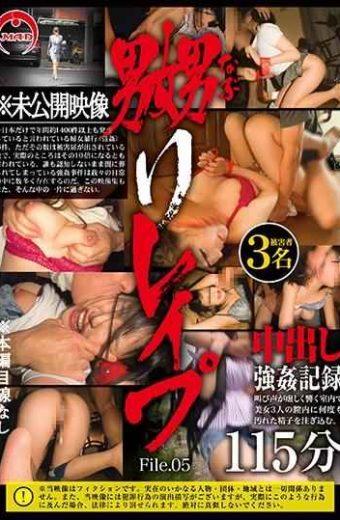 ZNN-010 Rape Rape File.05