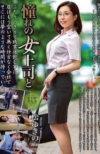 MOND-176 Longing Woman Boss And Yukino Matsu