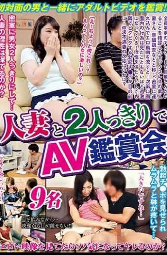 SPZ-1050 AV Appreciation Party With Two Married Women Alone
