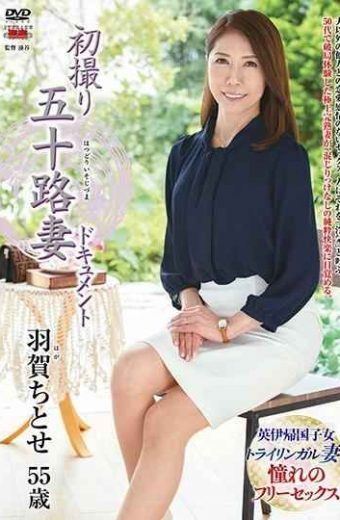 JRZD-920 First Shooting Age Fifty Wife Document Chitose Haga