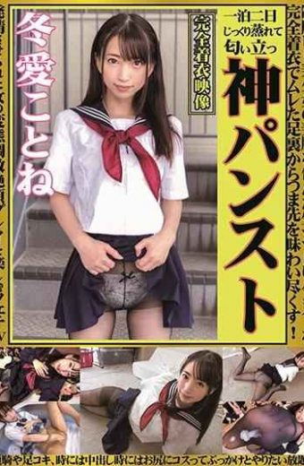 OKP-046 God Pantyhose Winter Love Kotane Taste The Toes From The Soles Of The Raw Raw Pantyhose Wrapping The Legs Of A Beautiful Girl In Lori Uniform! Face Sitting And Footjob Sometimes You Want To Do Bukkake And Cosplay In The Buttocks When Vaginal Cum Shot! Fetish AV To Enjoy The Hentai Training Climax Play Of Estrus Woman