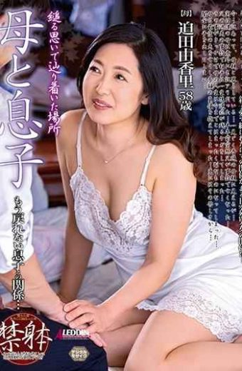 SPRD-1205 Mother And Son Relationship With Son Who Can't Return Anymore Yukari Sakoda
