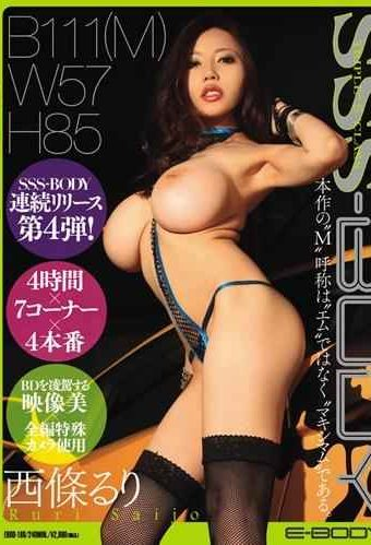 EBOD-189 SSS-BODY M Designation Of This Work Is A Maximum Rather Than Em. Ruri Saijo