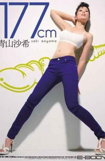 EBOD-190 Aoyama Saki 177cm WILD BODY