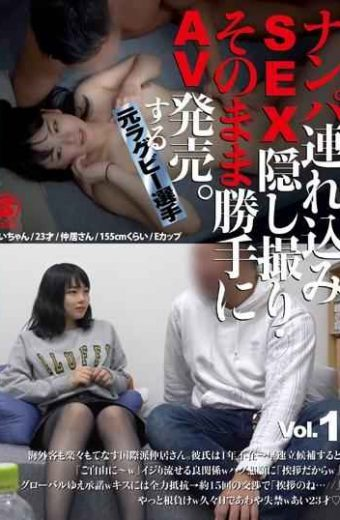 SNTJ-001 Pick-up SEX Hidden Camera AV Release As It Is. Former Rugby Player Vol.1