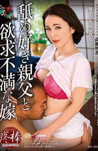 SPRD-1207 This World Is Only A Man And A Woman Licking Father And Frustrated Bride Tomoka Takase