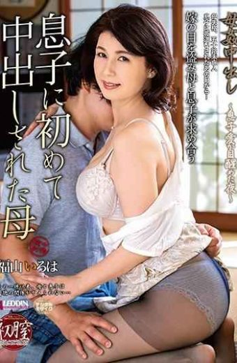 SPRD-1208 Mother Fukuyama Iroha Who Was Cummed For The First Time By My Son