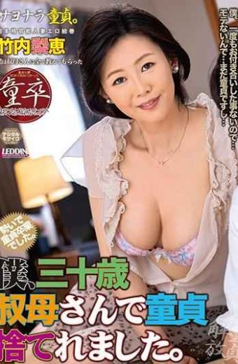 SPRD-1209 I Was A Virgin At My 30-year-old Aunt. Rie Takeuchi