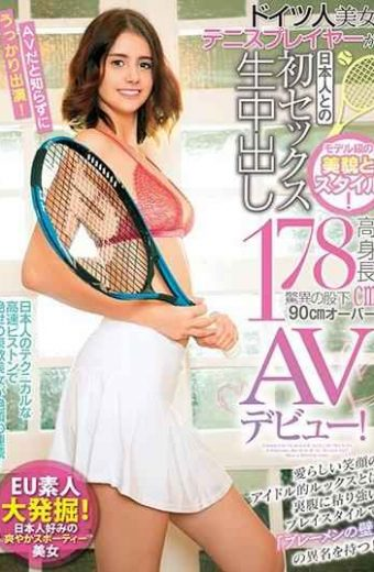 HUSR-195 Model-class Beauty And Style! AV Debut German Beauty Tennis Player Out In The First Sex Life With Japanese!