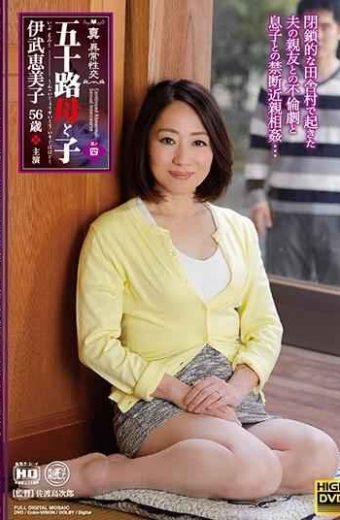 NEM-008 True  Abnormal Sexual Intercourse 50 Years Mother And Child Shinono 4 Ibumi Emiko