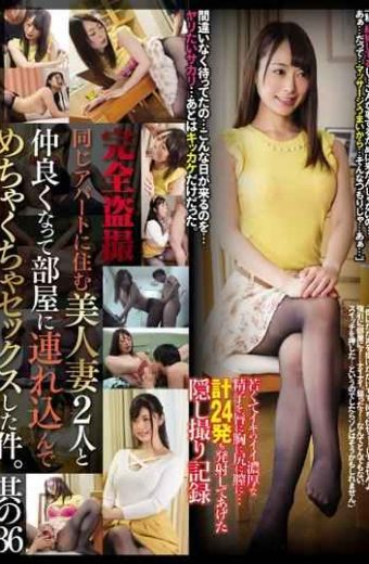 CLUB-584 Full Voyeur The Case Of Getting Along With Two Beautiful Wives Living In The Same Apartment And Having Sex With Them. Part 36