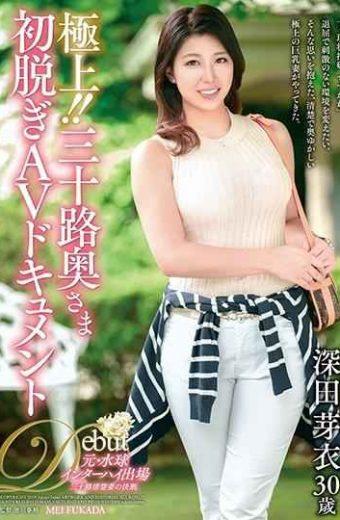 JUTA-108 Superb! ! Thirty Wife First Take Off AV Document Mei Fukada