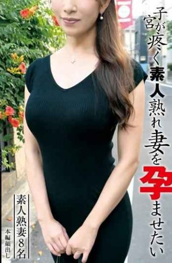 EMBZ-191 I Want To Conceive An Amateur Ripe Wife Whose Uterus Ache