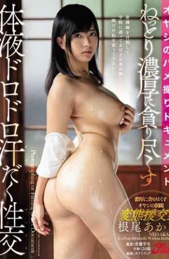 JUFE-113 Old Man Gonzo Documents Body Fluids That Exhaust A Thick Thick Sweaty Intercourse Akari Neo