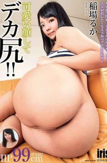 MMKZ-068 Big Face With A Cute Face! ! Inaba