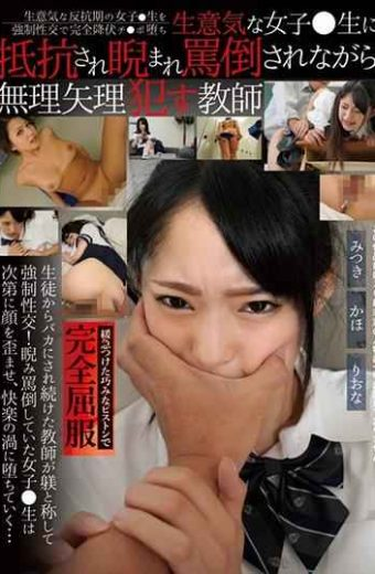 T-28576 Cheeky Girls  Teachers Who Forcefully Commit While Being Cheated And Abused By Students