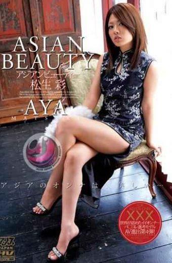 DV-977 Aya Matsuo Asian Beauty