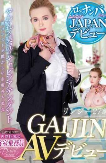 HIKR-143 GAIJIN AV Debut Lindsey 27-year-old Flight Attendant Of Natural Big Tits Found In LA