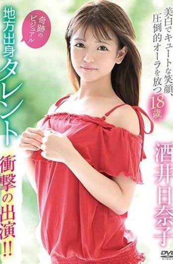 MBRBA-048 A Talented Talent From The Miraculous Visual Region! ! Hinako Sakai