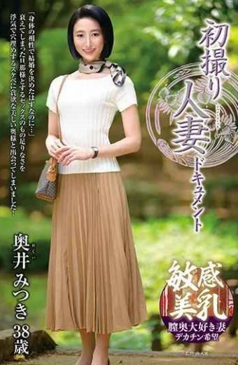 JRZD-922 First Shooting Wife Document Mitsuki Okui