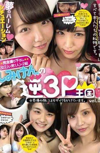TCSK-002 Shimiken's Reverse 3P Kingdom Vol.02 Himeka & Mona Yui & Rio
