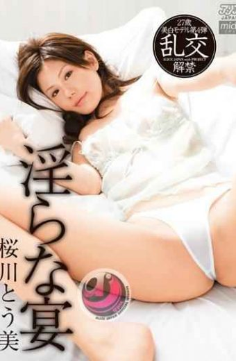 DV-987 Sakuragawa Party And Banquet Indecent