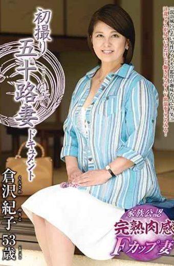 JRZD-923 First Shooting Age Fifty Wife Document Noriko Kurasawa