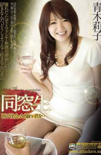 SHKD-423 Riko Aoki Of Longing For You … Again Met Alumni