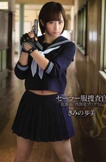 SNIS-043 Fumi A Kid Of The Development Program Of The Sailor Investigator After School