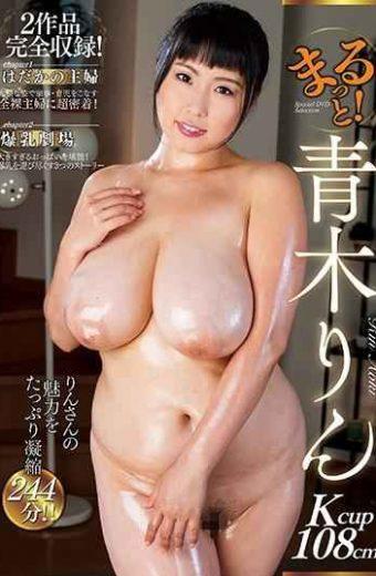 ZMAR-003 Marutto! Rin Aoki