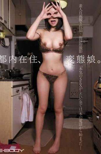 EBOD-197 Tokyo Resident Daughter Metamorphosis.