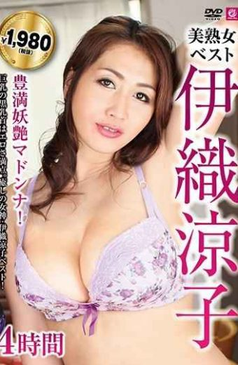 MLSM-025 Beautiful Mature Woman Best Ryoko Iori 4 Hours Plump Bewitching Madonna!