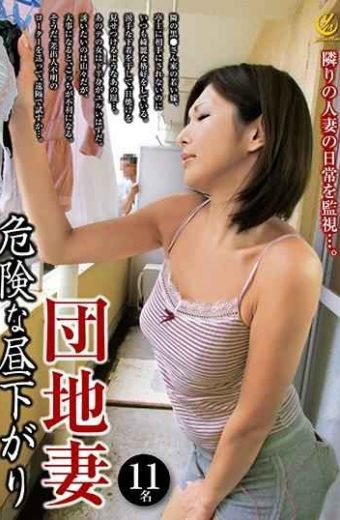YLWN-093 Housing Complex Wife Dangerous Afternoon