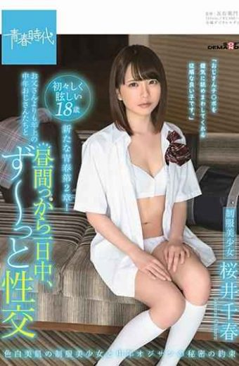 SDAB-109 Sexual Intercourse With Middle-aged Uncles Older Than Dad From Daytime To All Day Chiharu Sakurai
