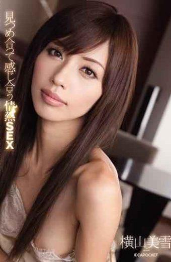IPTD-692 Miyuki Yokoyama SEX Passion Feeling Fit Staring Match