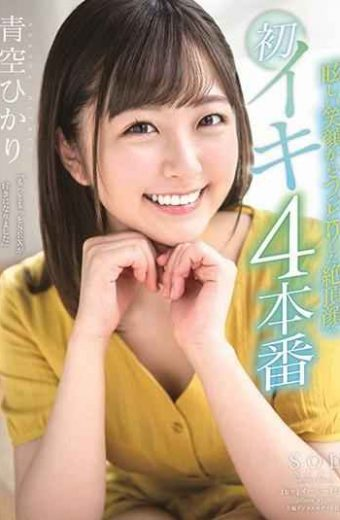 STARS-152 Hikari Aozora From The Dazzling Smile To The Captivating Face First Live 4 Production
