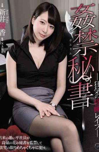 ATID-380 Adultery Secretary Crazy Coma Rape Yuka Arai