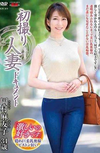 JRZD-924 First Shooting Wife Document Okamura Mayuko