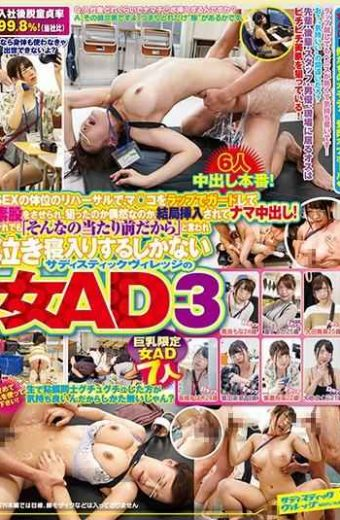 SVDVD-758 In The Rehearsal Of SEX Position Ma  Ko Is Guarded With A Lap And Intercrural Sex Whether It Was Aimed Or Accidental Eventually Inserted And Cum Shot! Still AD3 A Sadistic Village Woman Who Is Said To Be that's Natural And Only Has To Cry And Fall Asleep.